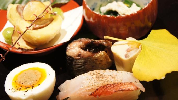 【夏旅セール】夏休みの家族・夫婦旅行に☆四季折々の料理を楽しむ「はなの舞 特選創作料理」プラン