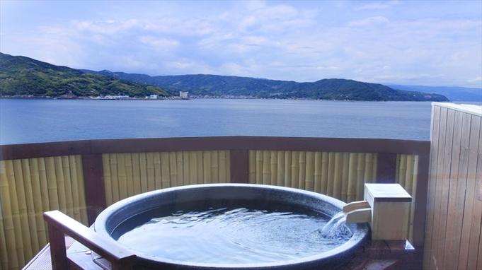 【一番人気】露天風呂客室 1泊2食飲み放題プラン(+35%分のクーポン付)