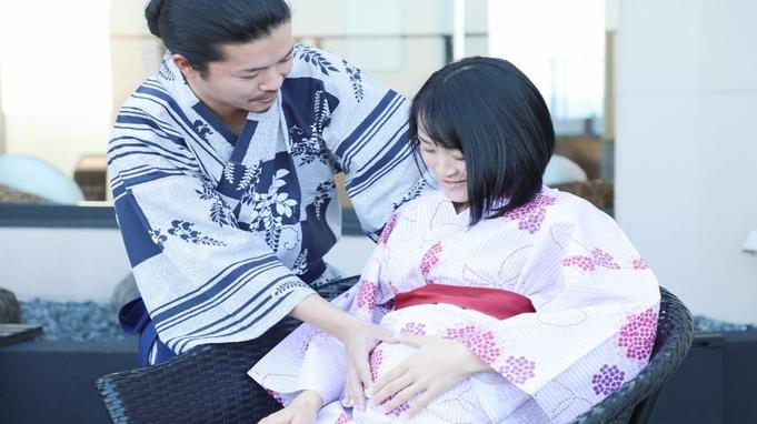 【妊婦さん限定】嬉しい特典付き マタニティプラン(+35%分のクーポン付)