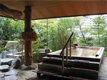 庭園露天風呂(檜風呂)