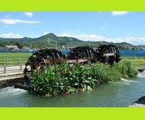 三連水車】車で約15分 約220年前に設置された日本最古の実働する水車
