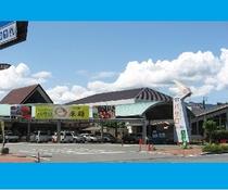 【道の駅「原鶴」ファームステーションバサロ】ホテルから車で20分