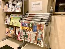 【閲覧用新聞各種】1F ※西日本新聞、朝日新聞、産経新聞、日本経済新聞、西日本スポーツ新聞