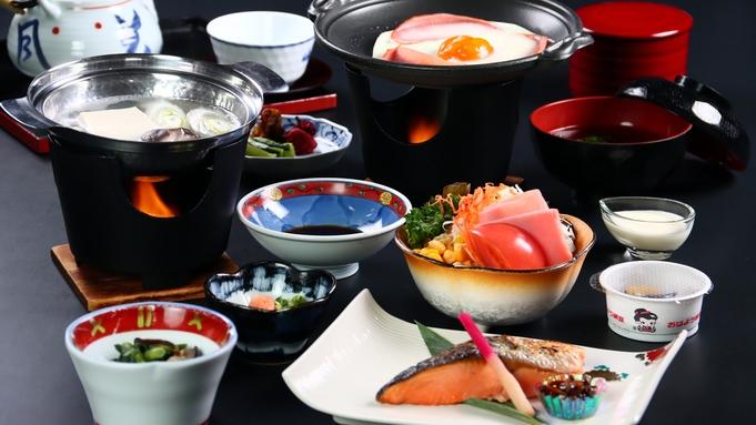 【朝食付】遅めのチェックインでも安心◆朝はこだわり食材を使った和朝食を♪