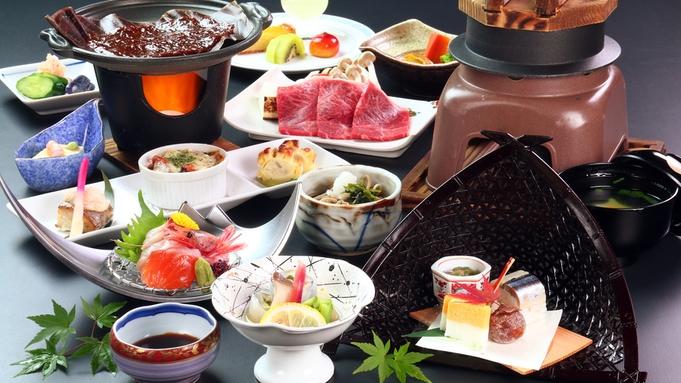 ◆秋料理スタート特別プラン◆【10%OFFスタンダード】天然温泉×秋料理♪《-nishiki-錦》
