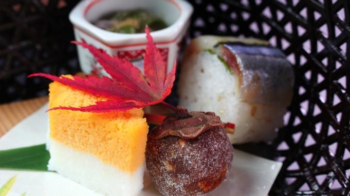 【秋冬旅セール】平日限定◆スタンダード◆天然温泉×四季の会席料理《-nishiki-錦》