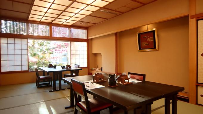 夕食朝食共に個室でお食事◆1日2組特典付◆会席料理《-nishiki-錦》