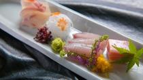 ■夕食イメージ■餌が豊富で潮流の早い「豊後水道」において育った海の幸