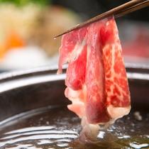 【しゃぶしゃぶ】おおいた和牛の自然な甘味を味わう