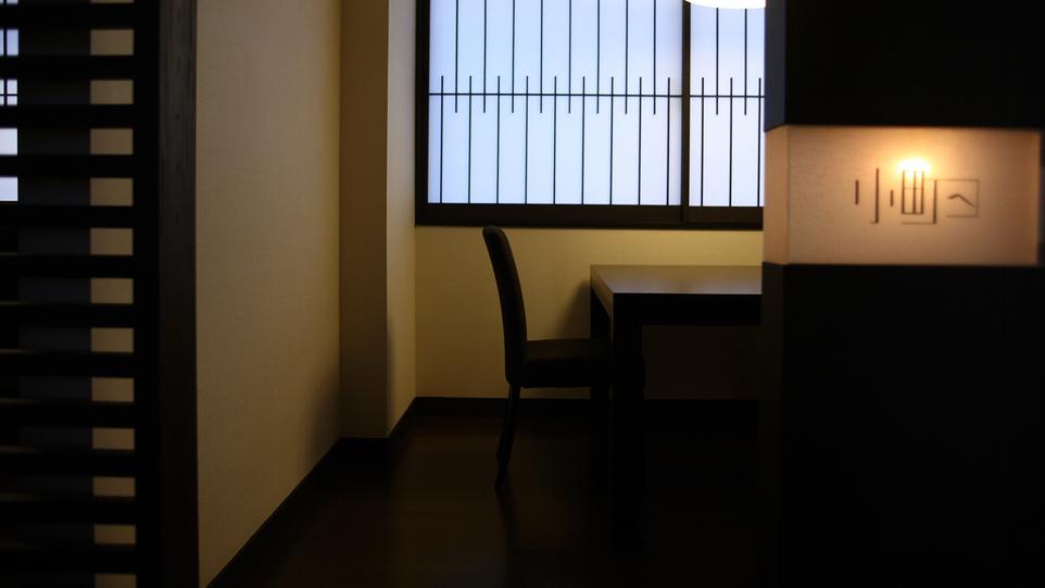 ◆月ノ想◇個室食事処◆