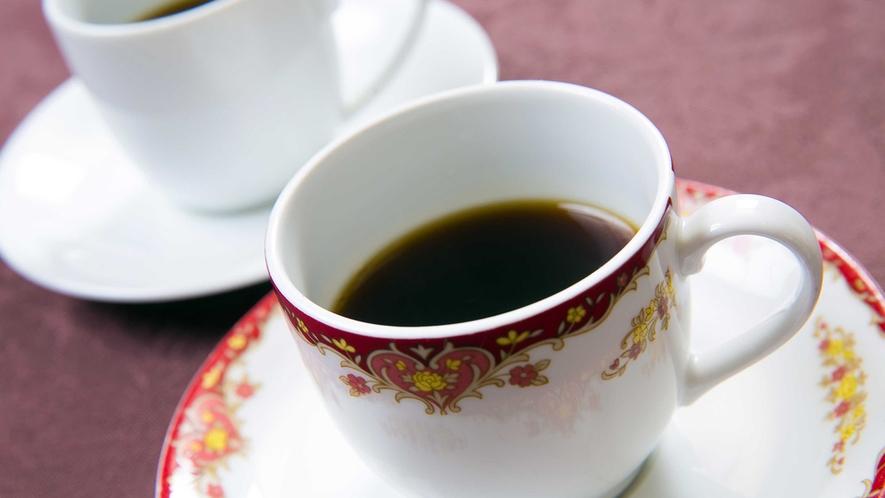 お食事後に淹れたてコーヒーでホッと一息…。