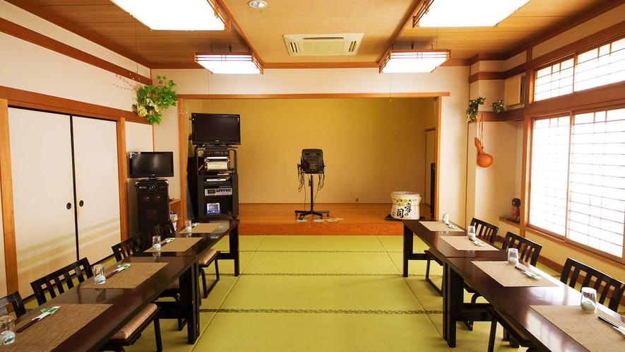 ■50畳の大広間(60名様まで可能・3分割可)■緞帳付き舞台で、華やぎの宴をお楽しみください。