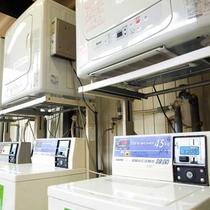 ■コインランドリー■長期滞在でも安心のコインランドリー完備。(洗濯機3台・乾燥機3台)