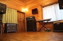 スタジオルーム