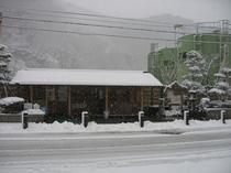 冬の源泉場