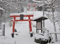 冬の源泉神社