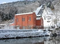 冬の丸守発電所