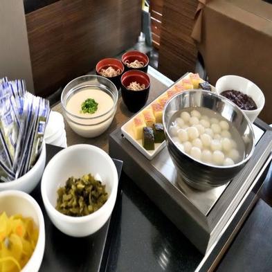 【最大32時間】カップル・ファミリーにオススメ☆VOD見放題!ロングSTAYプラン(朝食無料)