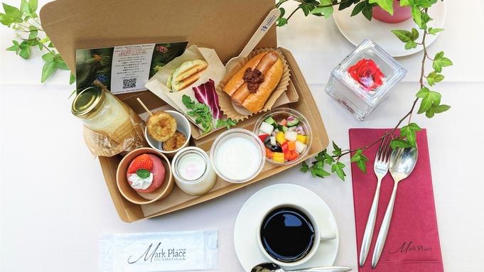 【兵庫県在住者限定】ホテル泊まって朝ごはん食べへん?◆クチコミ投稿モニタープラン!《朝食付き》