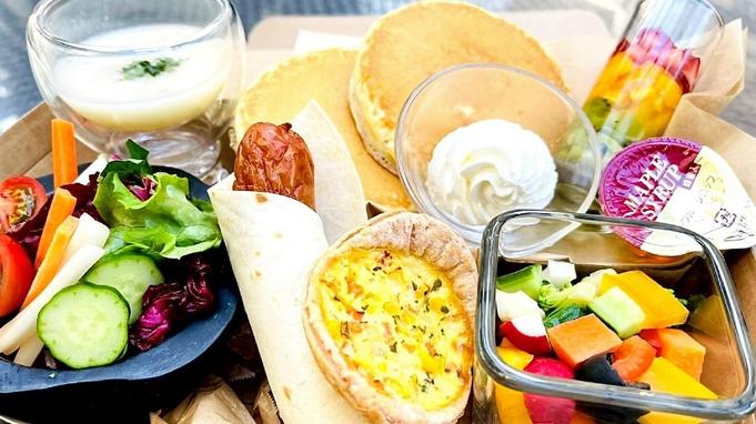 さき楽【早割21日前】NYデリスタイル朝食付き!◆早めの予約でお得に宿泊!《朝食付き》