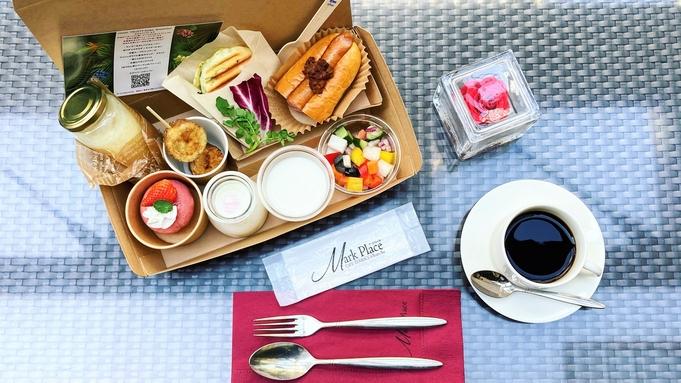 【スタンダードプラン】NYデリスタイル朝食付き!◆オシャレな旧居留地の隠れ家的ホテル《朝食付き》