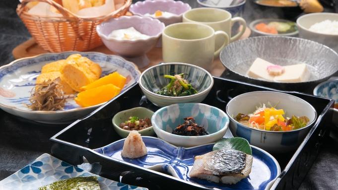 【朝食付】お夕食なしプラン!チェックイン20時までOK。温泉100%ミストサウナもご堪能