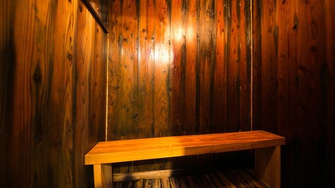 【素泊まり】チェックイン17時〜20時までOK!別府の湯を4つの貸切湯で満喫★お食事なしプラン