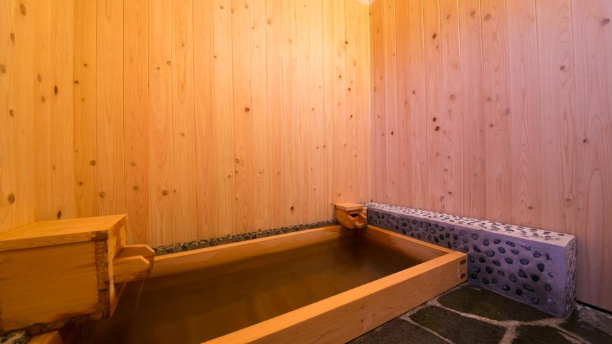 【ヒノキ風呂】