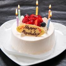 【アニバーサリーケーキ】大切な記念日に...