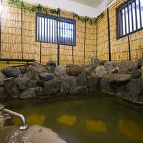 【岩風呂】当館で一番大きなお風呂。