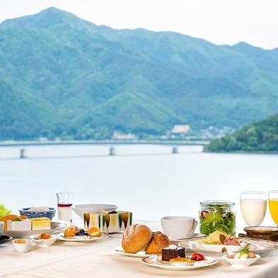 【夕食(基本料理)・朝食付】一人の時間を満喫!おひとり様プラン 西館湖眺望客室