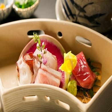 【1泊2食付き(基本料理)】≪一般客室≫ 富士和食会席膳を堪能