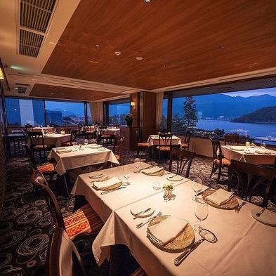 【優雅にフランス料理スペシャルディナープラン】河口湖の夜景とパケシェフ特製料理で極上のひとときを