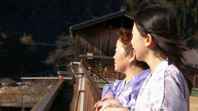 【女子旅】飛騨牛朴葉味噌焼や女性限定スイーツ、色浴衣など女性に嬉しい特典