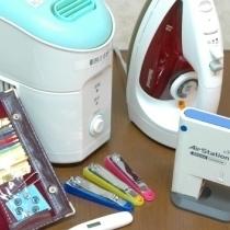【貸出し備品】体温計・氷枕・携帯電話充電器・ソーイングセットなど