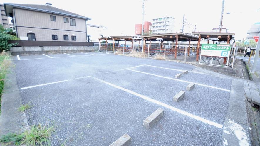 ◆平面無料駐車場