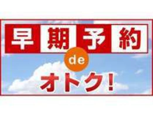 『早割30☆特価』「地魚磯料理」を食べつくす季節の「イチオシ料理」コース♪さき楽♪