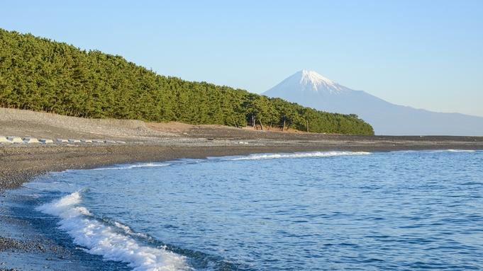 【スタンダード】「三保松原」まで徒歩1分。朝夕で変わる松と富士の風景を眺める