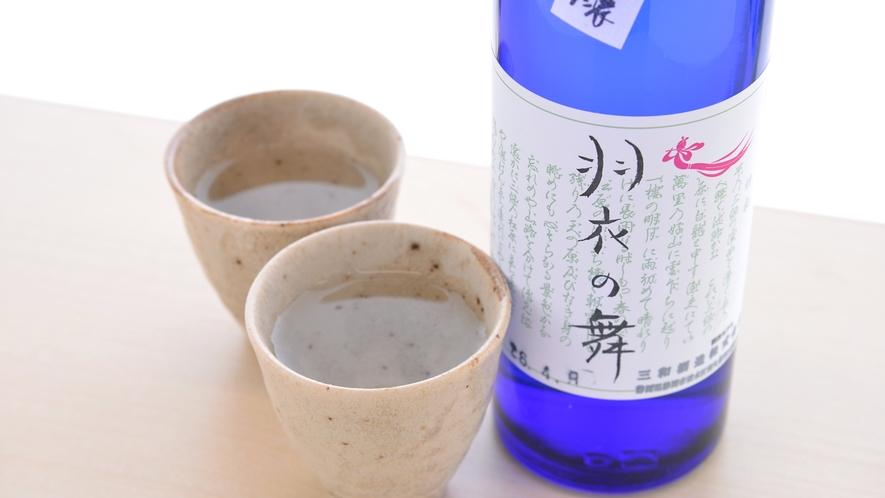 **【羽衣の舞】甘い飲み口で飲みやすいと評判の当館オリジナル吟醸酒。女性のお客様に人気があります