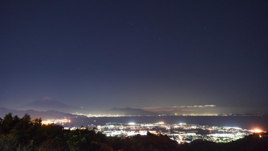 **【周辺/日本平東展望台】清水のロマンチックな夜景が眺められます/当館から車で約20分