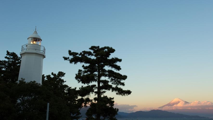**【周辺/清水灯台】朝焼けの富士山が望めればさらに素敵な景色/当館から遊歩道沿いに徒歩30分