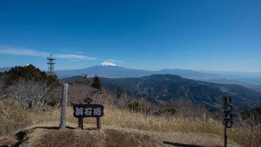 **【周辺/浜石岳】富士山の絶景スポット/当館から車で約1時間