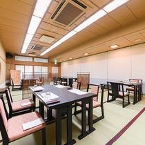 *【食事処】落ち着いた和室のお食事処にテーブル席をご用意※選択できません。