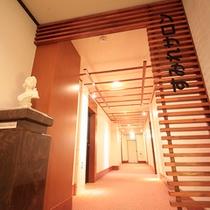エステ&マッサージ『すみれサロン』…麗景館6階にあるサロンは完全予約制、個室で周りを気にせずできます
