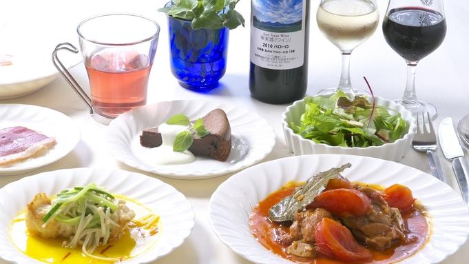 地元酒屋さんお勧めの地酒プラン♪3種類の会津の地酒