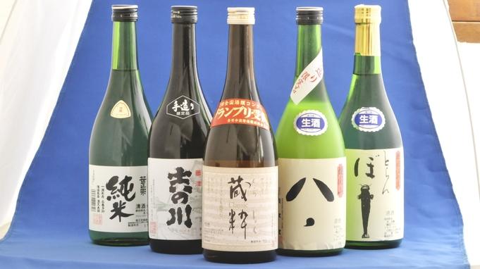 黒毛和牛250g&果実酒&地酒のよくばりプラン【巡るたび、出会う旅。東北】