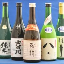 地元の酒屋さんおすすめの日本酒です