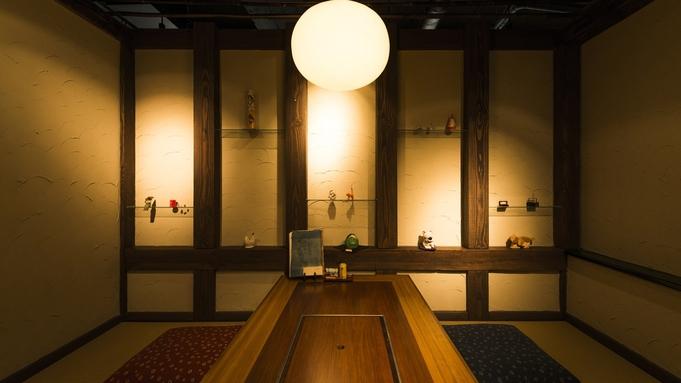 ★松茸づくし★【10月末まで期間限定】秋の香りに誘われて♪6つの調理法で楽しむ松茸料理