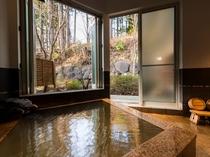 【森林浴風呂】