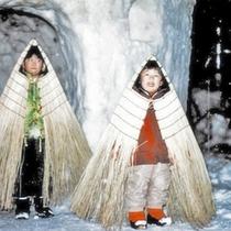 *【雪国体験プラン:みの】昔懐かしの雪ん子スタイル♪都会では絶対にできない貴重な体験です。